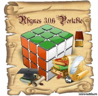 Rhymes 3.0.6 Rus Portable