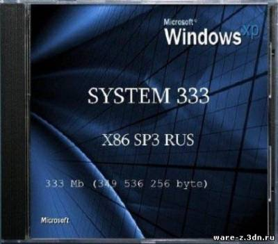 Windows XP SP3 System 333 x86