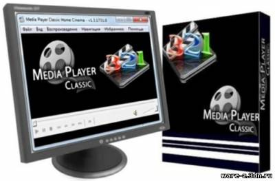 Media Player Classic Home Cinema 1.5.3.3760 Rus Portable