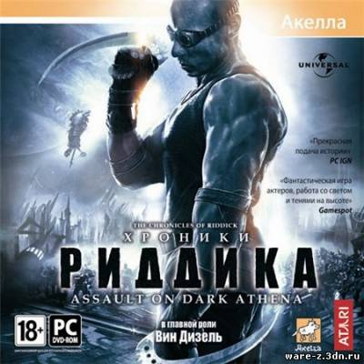 Хроники Риддика: Assault on Dark Athena (RePack by MOP030B)