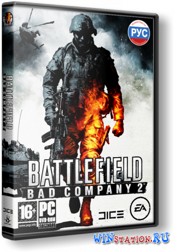 Battlefield: Bad Company 2 (PC/RUS/RePack/Расширенное издание)