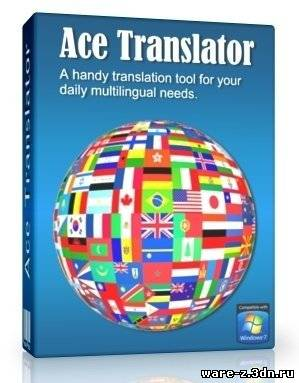 Ace Translator 9.2.3.626