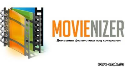 Movienizer 5.0.256 + Rus