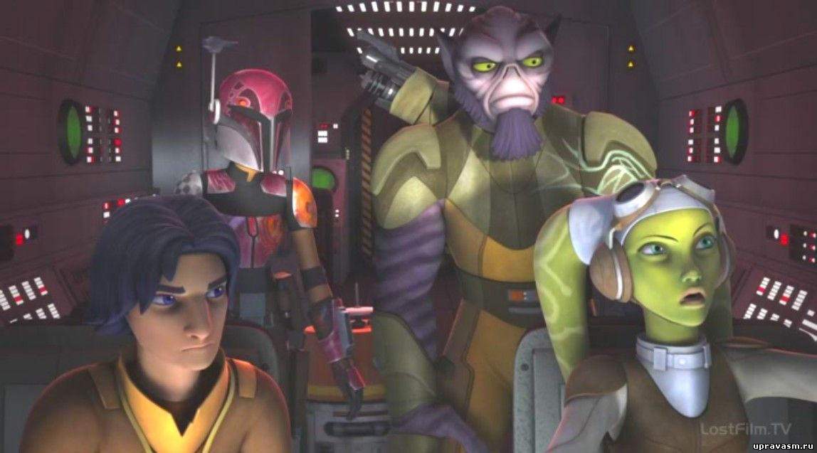 Звездные войны: война клонов и повстанцы