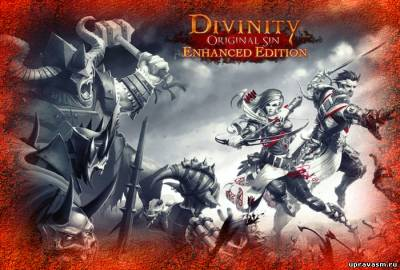 Состоялся анонс Divinity: Original Sin - Enhanced Edition