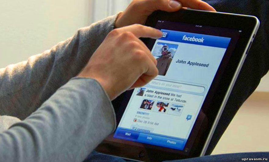 Новые приложения в августе для вашего iPad