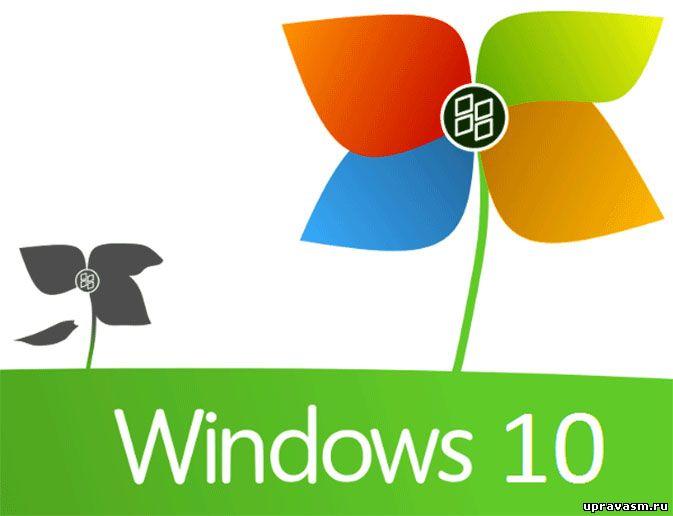 Дебют Windows 10 могут перенести из за обнаруженных ошибок