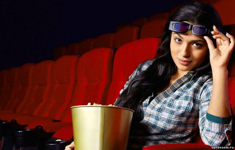 Полезно ли просматривать кино онлайн?