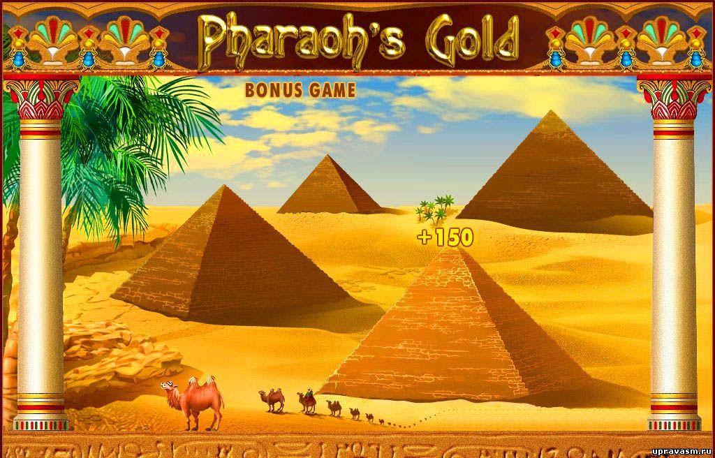 Элли, Золото Пирамида Фараонов Автомат Игровой подобные