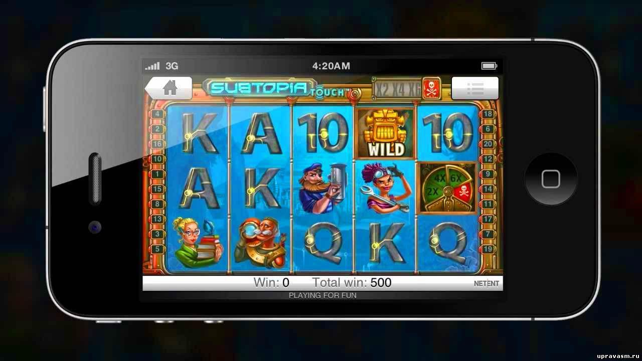 Вулкан игровые автоматы, онлайн казино Вулкан