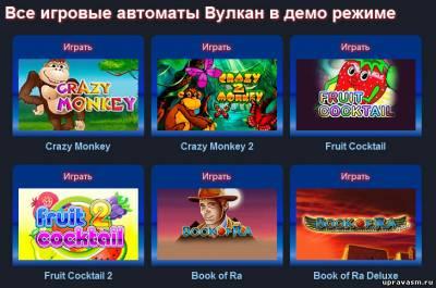 Скачать Игру Игровых Автоматов