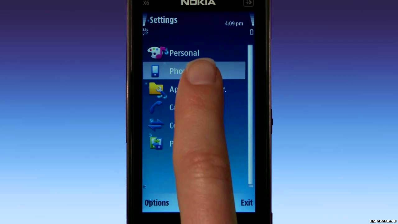 Software to retrieve deleted files from cell phone