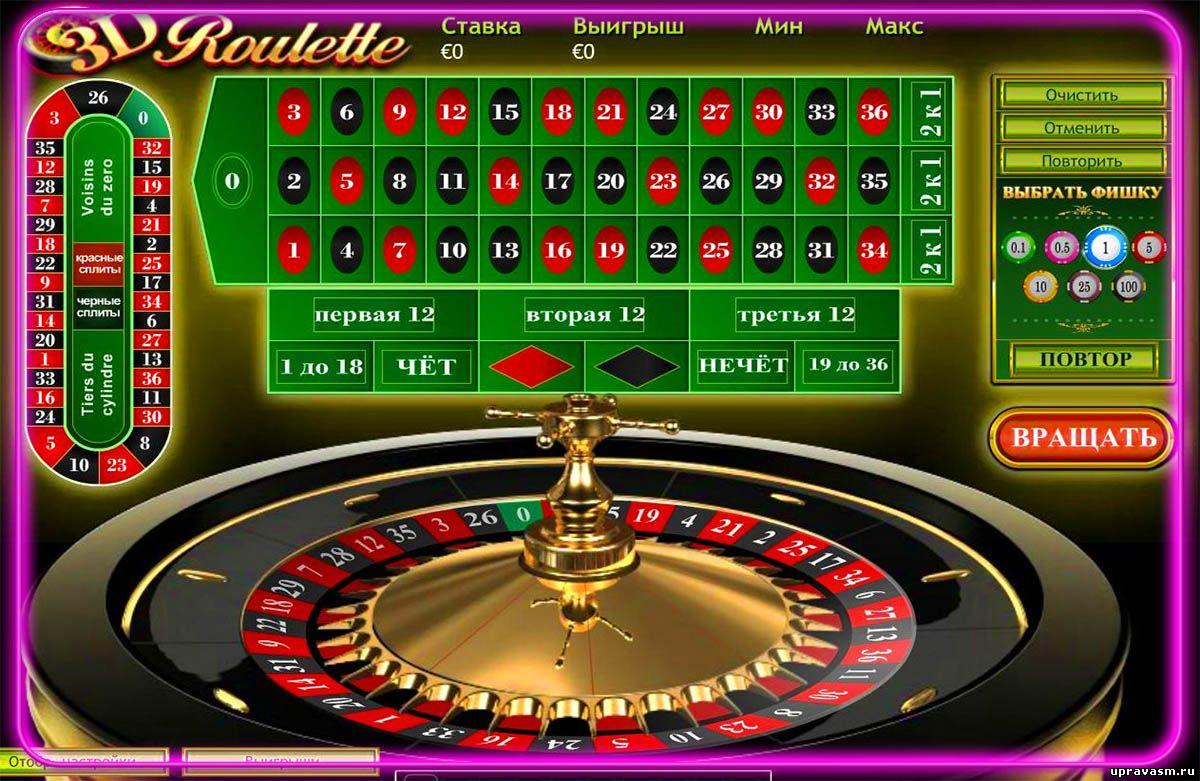 Почему вам стоит попробовать казино упер лотс