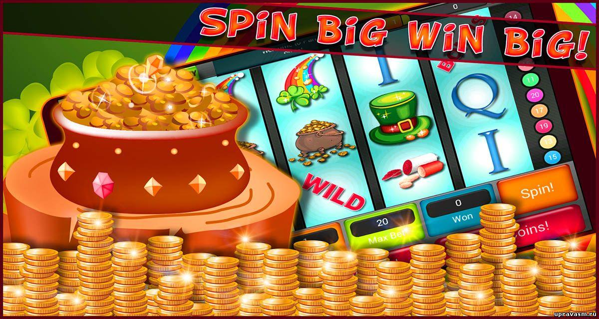 Раскрутка казино рекламные стратегии для гемблинг-проектов