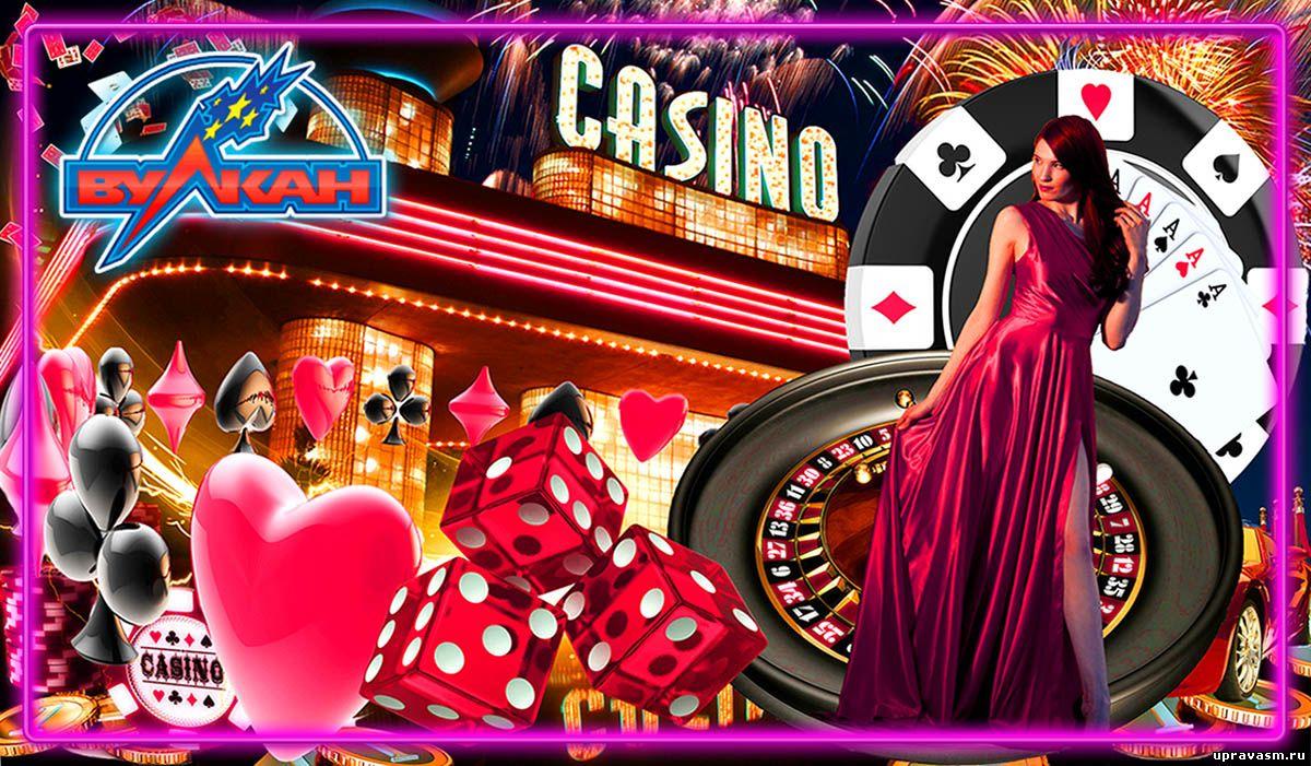джой казино развод