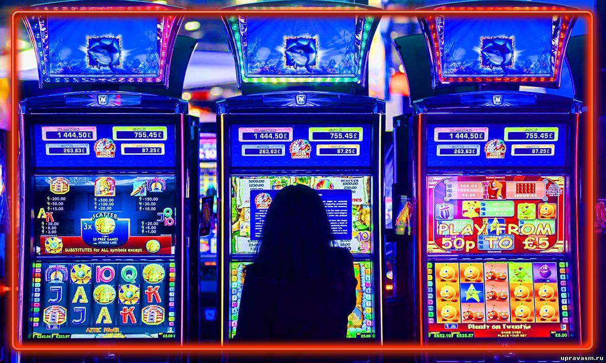 бездепозитные бонусы за регистрацию в казино онлайн