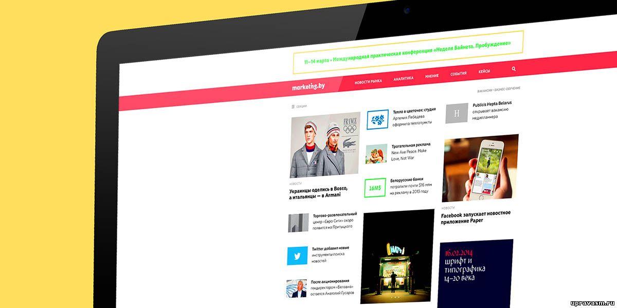 Дизайн сайта советы