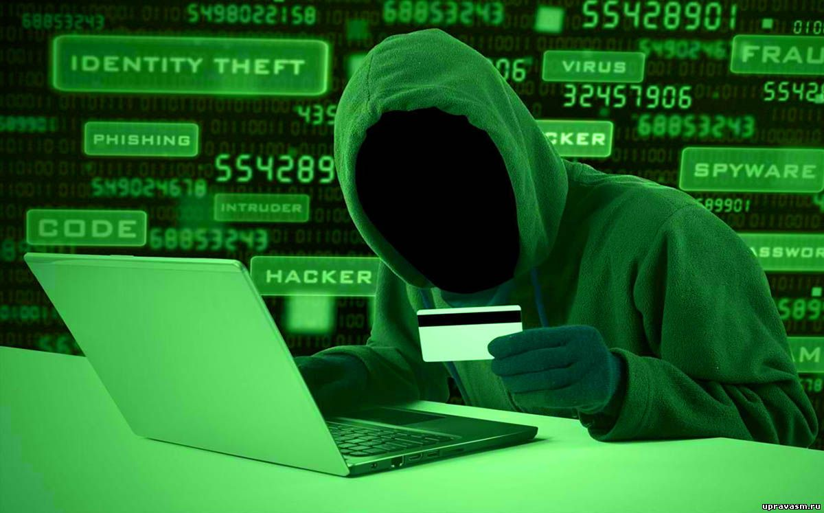 internet fraud Internet fraud can be detrimental to your clients learn how to avoid internet fraud as well as what to do in the event it occurs through our notary service at notarybondingcom.