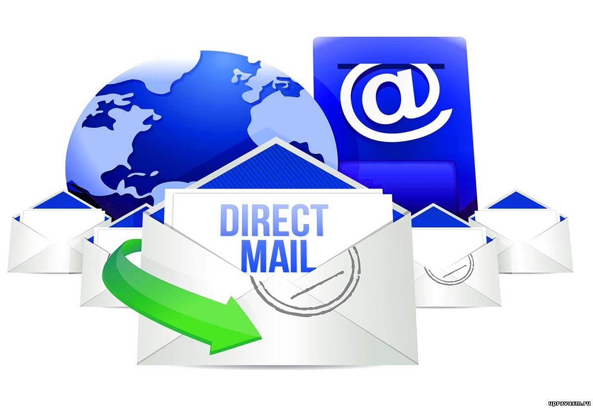 Email рассылка — Сервис массовой рассылки писем по емейл   ePochta Mailer