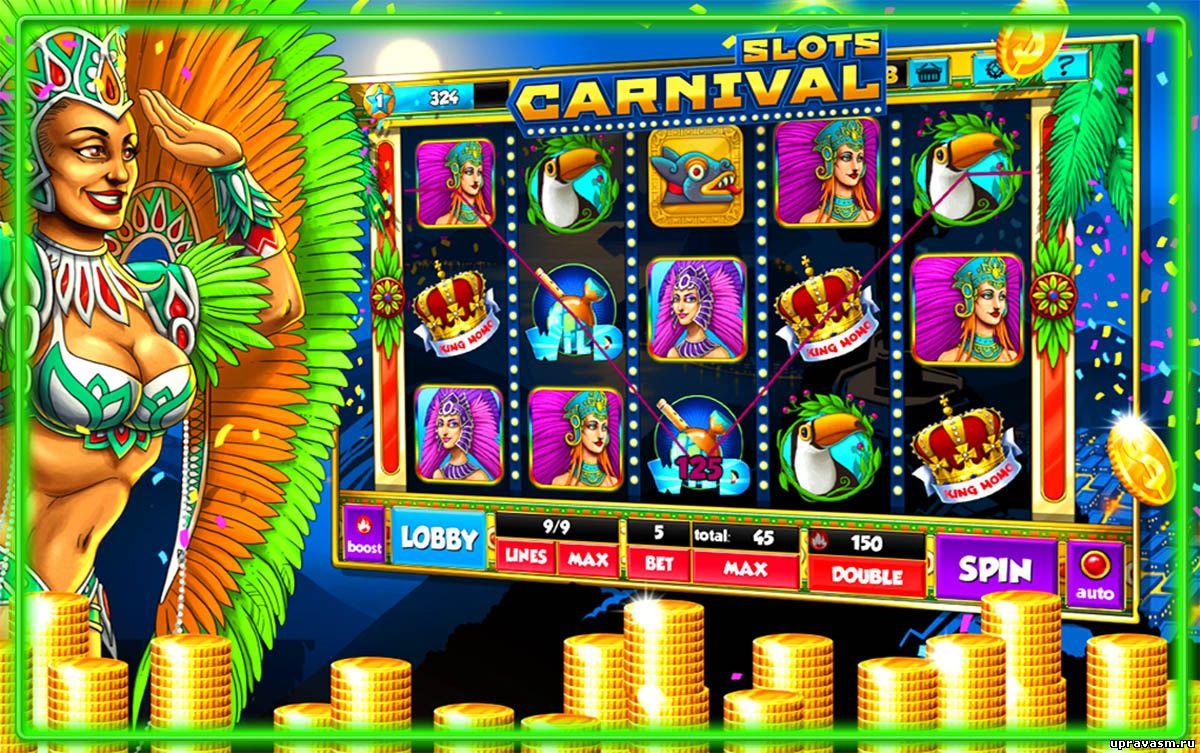 Демоигры на виртуальные деньги