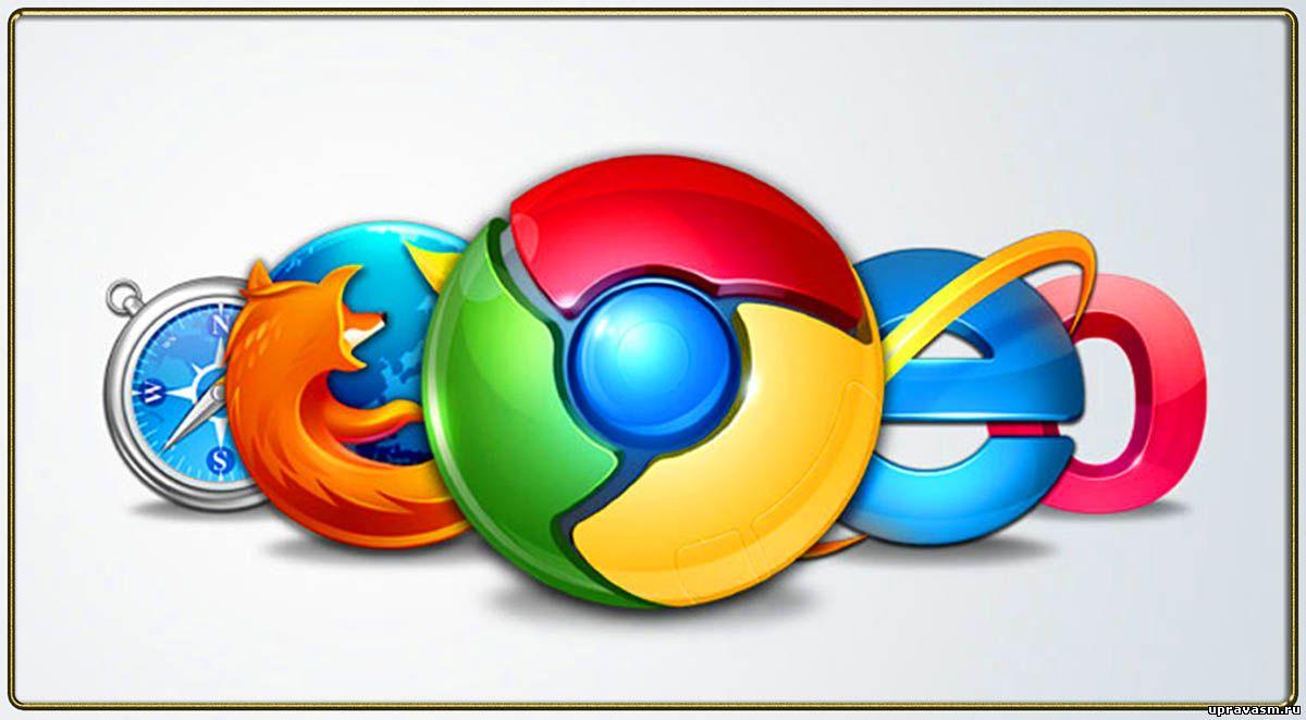 Что делать если тор браузер не запускается