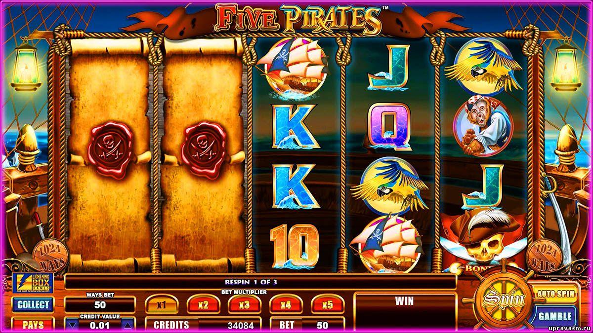 Хорошие казино