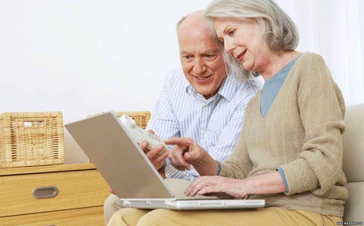Для пожилых - интересные сайты хобби и развлечения