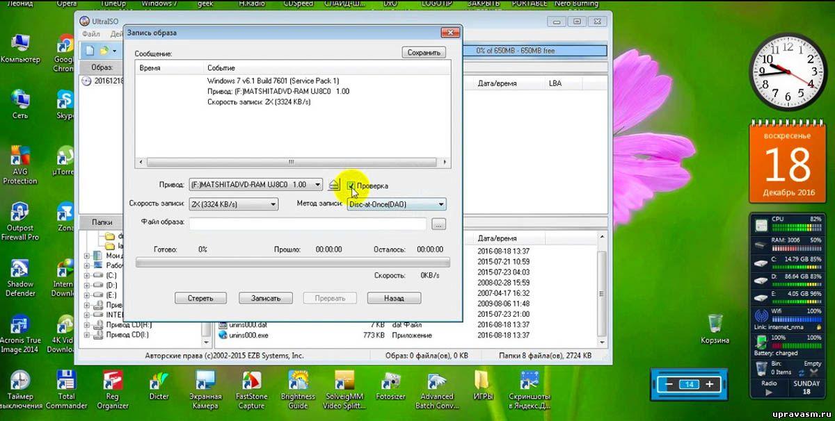 Как сделать образ windows 7 на диск ultraiso