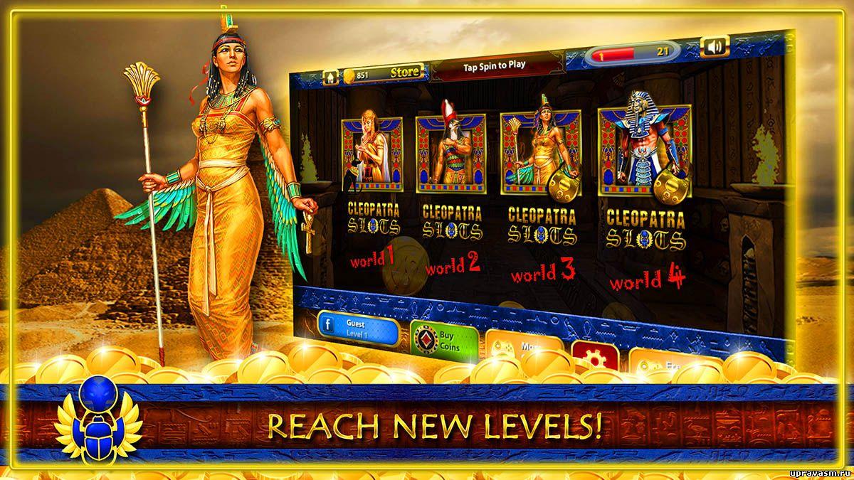 Cleopatra slot online vegas