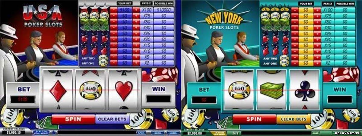 Играйте в онлайн казино Вулкан на деньги