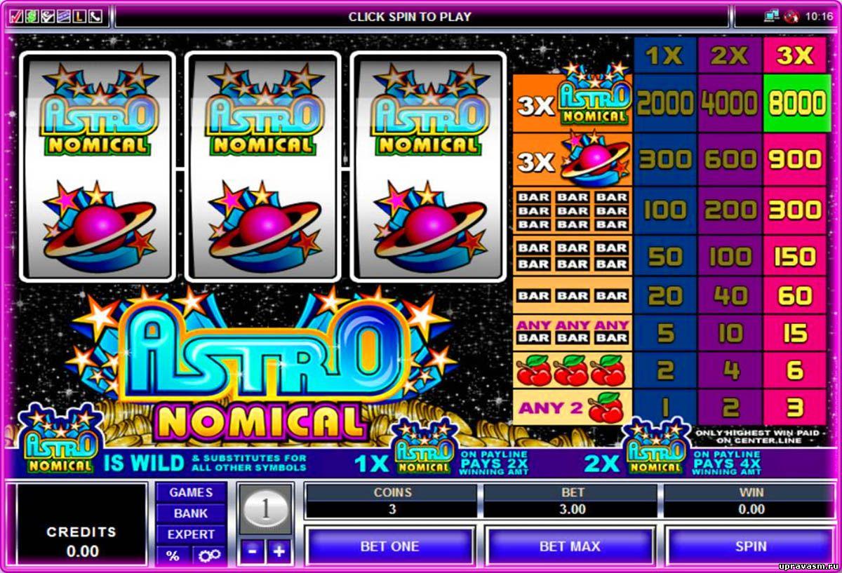 Игровые автоматы z играть игровые автоматы бесплатно sharky
