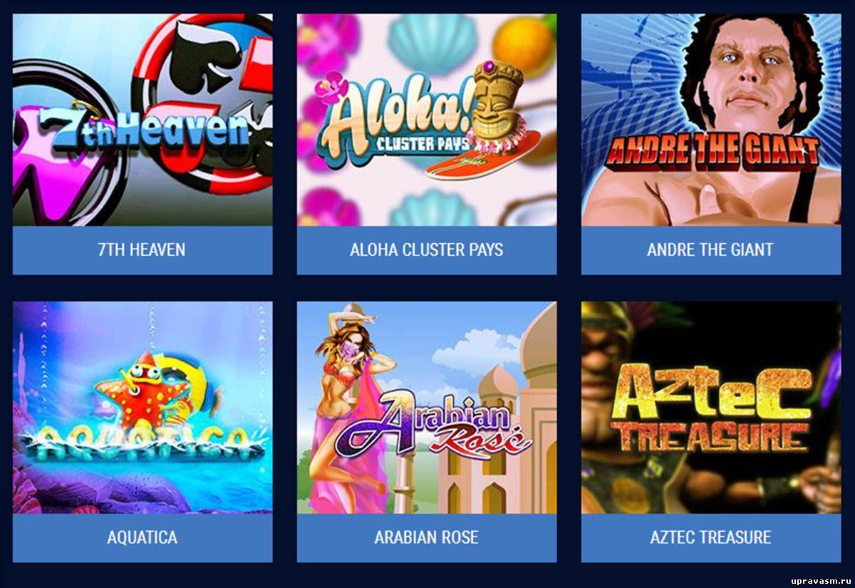Сайты всех казино игровые автоматы скачать бесплатно slot-o-pol