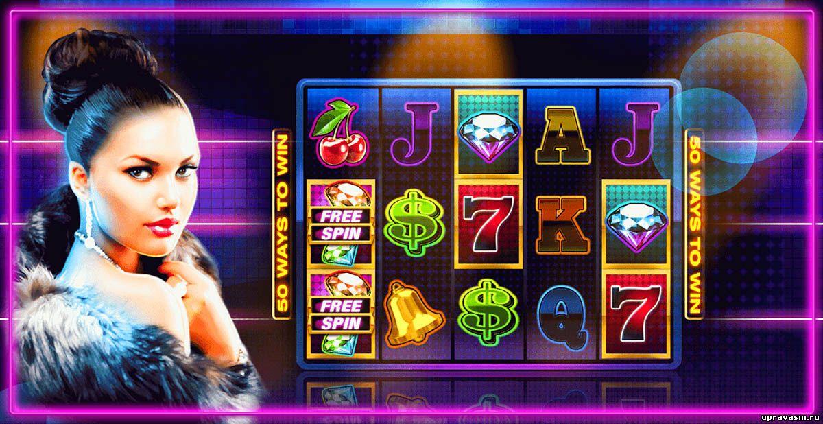 Ток Шоу Как обыграть и вывести деньги из онлайн казино