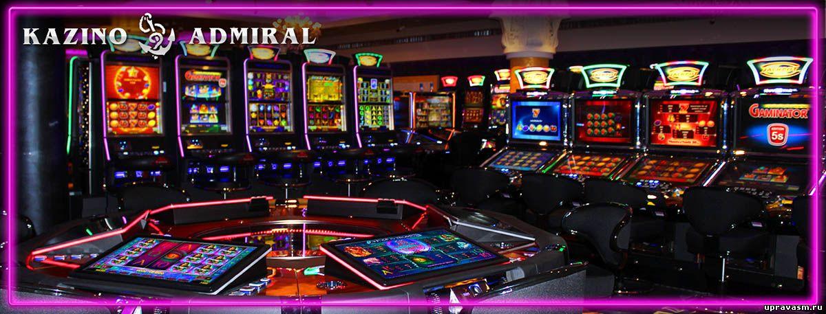 novomatic casino admiral