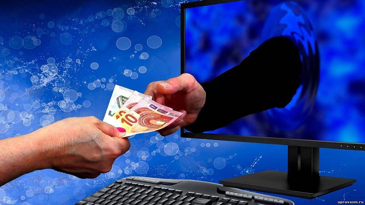 заработок в интернете и пополнять игры