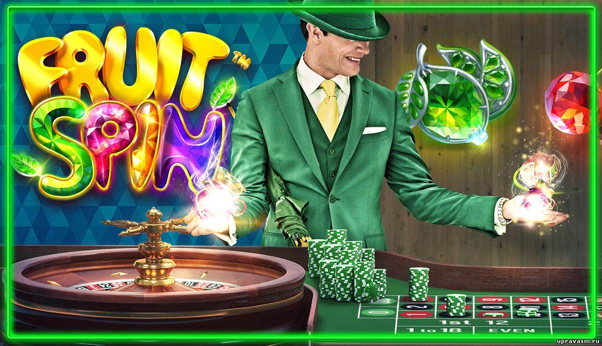 казино в котором можно вывести бездепозитный бонус