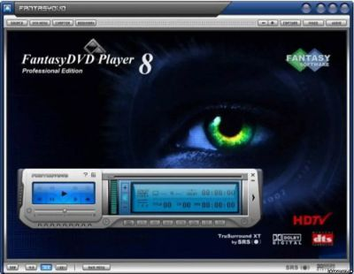 FantasyDVD Player Platinum v9. 9. 4. 226