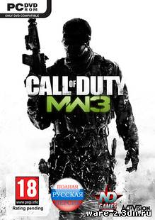 Call of Duty: Modern Warfare 3 (Repack)