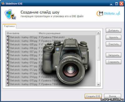 Slide Show 1.0.0.34 RePack + Portable by KGS