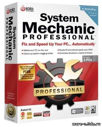 System Mechanic Professional 10.0.0.71