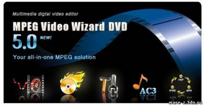 Womble MPEG Video Wizard DVD v5.0.1.100