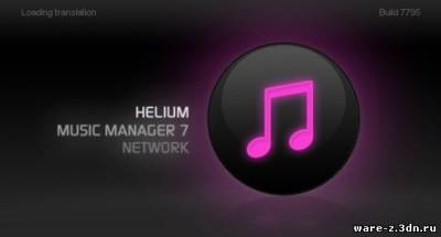 Helium Music Manager 7.3 Build 8660 Network Edition