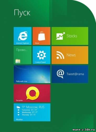 Windows 8 Consumer Preview x32